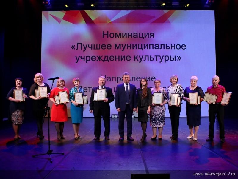 Все конкурсы алтайский край на 2017 год